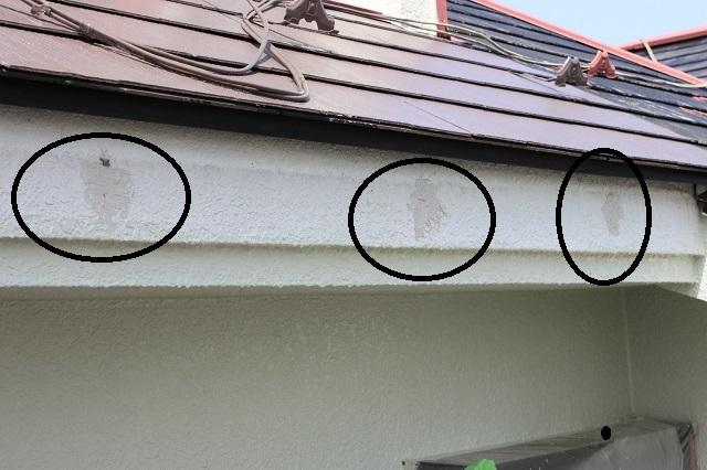 狭山市 破風板塗装